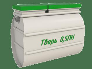 Септик Тверь-0,5 ПН
