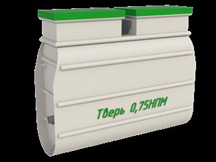 Септик Тверь-0,75 НПМ