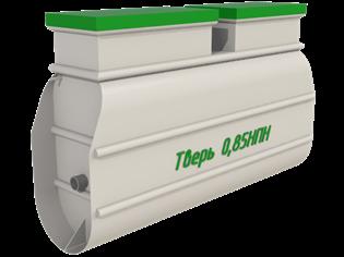 Септик Тверь-0,85 НПН