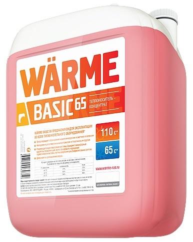 Теплоноситель WARME Basic 65 (этиленгликоль)